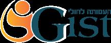 העמותה לחולי גיסט (GIST)